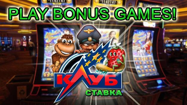Avalanche Slots - Free Casino Games screenshot 5