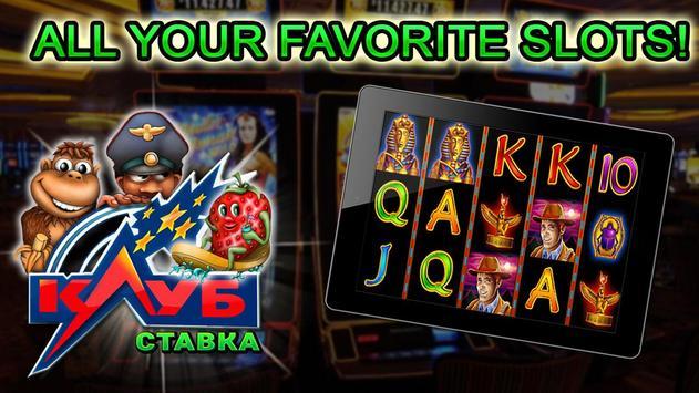 Avalanche Slots - Free Casino Games screenshot 6