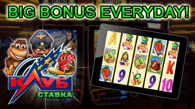 Avalanche Slots - Free Casino Games screenshot 8
