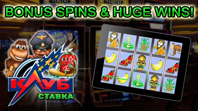 Avalanche Slots - Free Casino Games screenshot 9