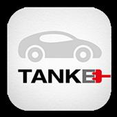 RheinEnergie TankE-App icon
