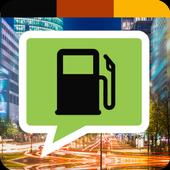 Tanken & Sparen in Deutschland icon