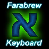 Farabrew Keyboard icon
