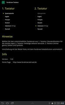 Farabrew Keyboard apk screenshot