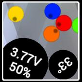 Vbatt - battery widget icon