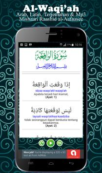 Surat Al Waqiah mp3 screenshot 2