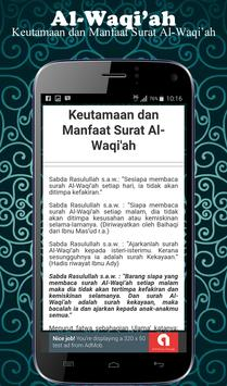 Surat Al Waqiah mp3 screenshot 3