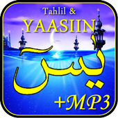 Surat Yasin Mp3 dan Tahlil icon