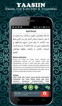 Surat Yasin Mp3 dan Tahlil screenshot 4