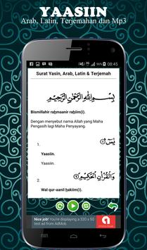 Surat Yasin Mp3 dan Tahlil screenshot 2