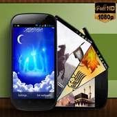 Best Islamic HD WALLPAPERS icon