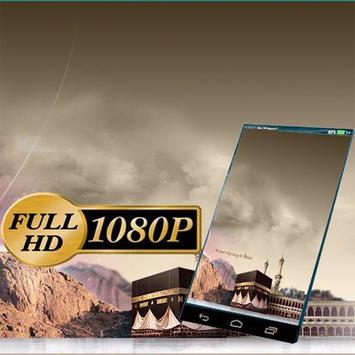 Best Islamic HD WALLPAPERS screenshot 3