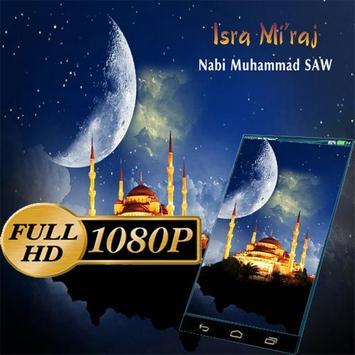 Best Islamic HD WALLPAPERS screenshot 7