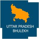 UP Bhoolekh Land Records APK