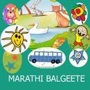 Balgeete Marathi For Kid APK