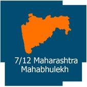 7/12 Maharashtra MahaBhulekh icon