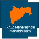 7/12 Maharashtra MahaBhulekh APK