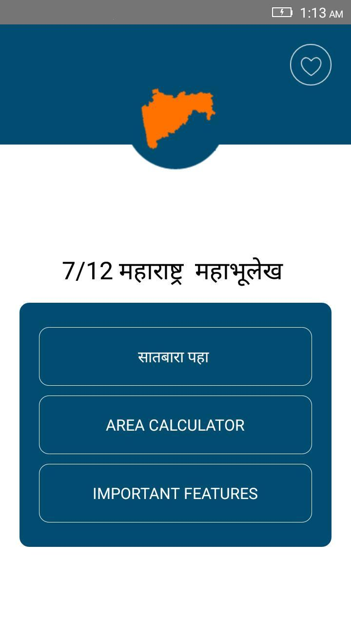 Maha bhumi abhilekh 712 aurangabad