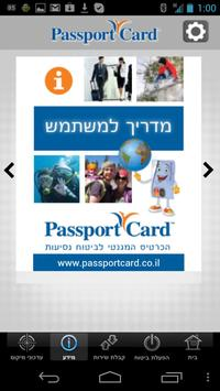 PassportCard apk screenshot