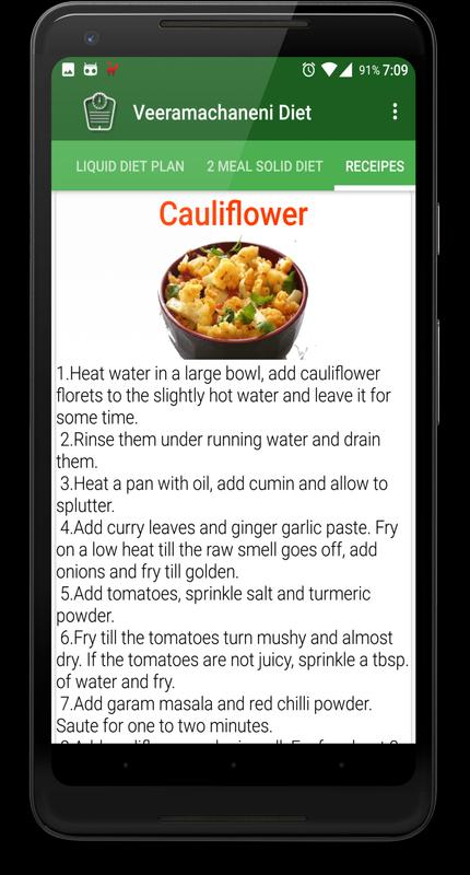 Veeramachaneni Ramakrishna Diet - VRK for Android - APK ...