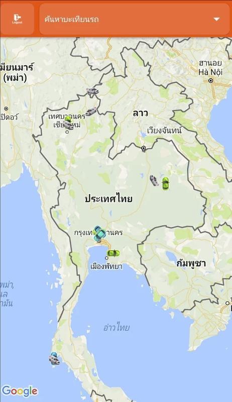 Thaigps General Apk डाउनलोड एंडरॉयड के लिए मुफ्त