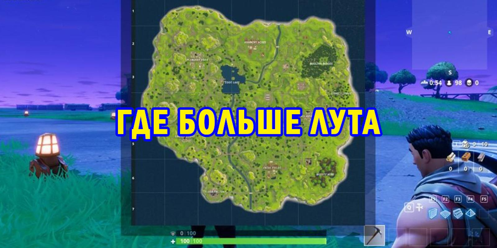 Fortnite Poster Karte Fortnite Generator To Land
