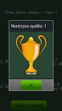Agonia HD apk screenshot