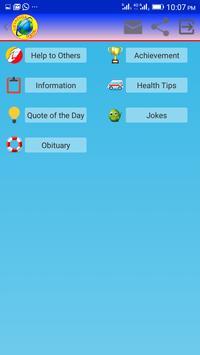Devadiga Portal screenshot 6