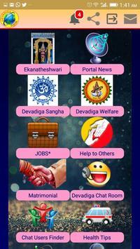 Devadiga Portal poster