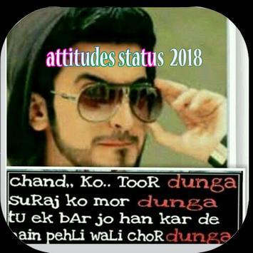 b585ade34 All Attitude Status 2018 - Hindi Attitude Shayari for Android - APK ...