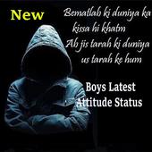 New Latest Attitude Status icon