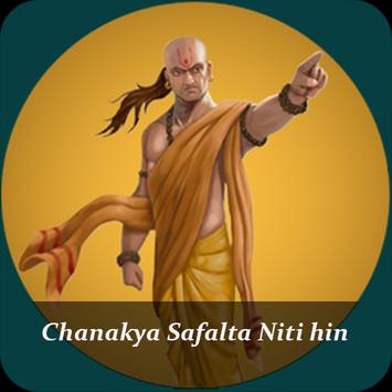 Chanakya Niti Safalta in Hindi poster