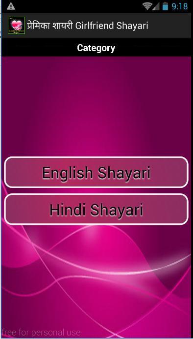 Best Hindi Girlfriend Shayari for Android - APK Download