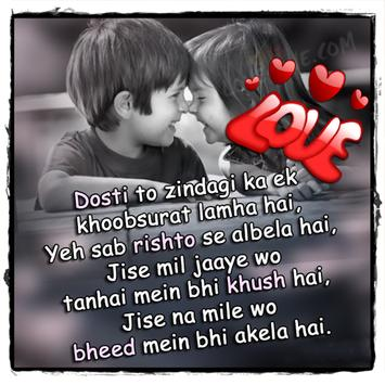 Dosti Shayari Love Poetry poster