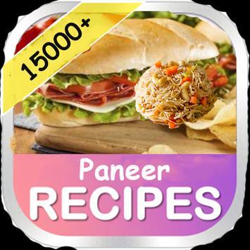 વાનગીઓ  Tamil Recipes poster