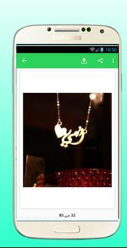 اسمك في سلسلة ذهبية رائعة اسم حبيبك في سلسلة ذهبية screenshot 4
