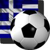 Quiz Soccer icon
