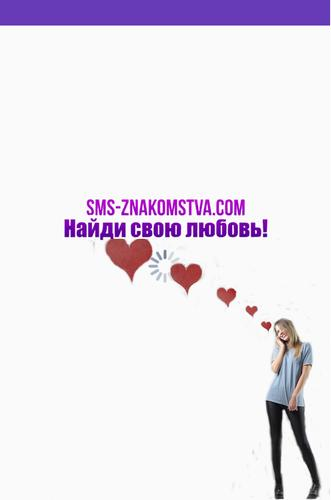 double dating sms Adult sms, ahmed faraz sms jokes and poetry, islamic sms, funny sms, sardar sms, pathan sms and more.