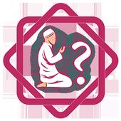 super quiz islamic arabic icon