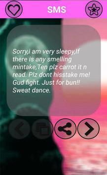 Morning Night SMS & Urdu sms + screenshot 3