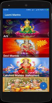 Laxmi Mantra poster