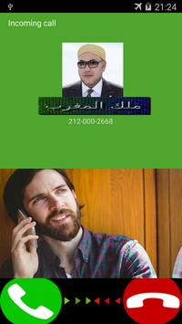 الاتصال الوهمي المزيف poster