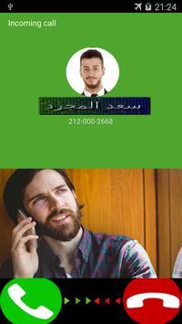 الاتصال الوهمي المزيف apk screenshot