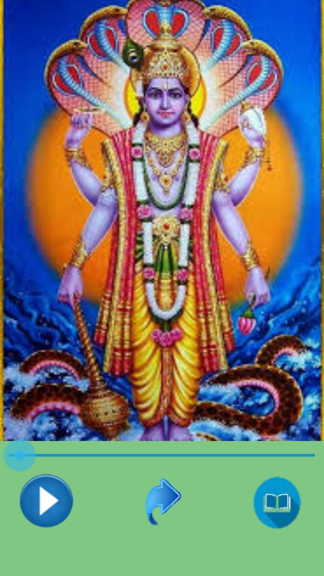 download free vishnu sahasranamam mp3