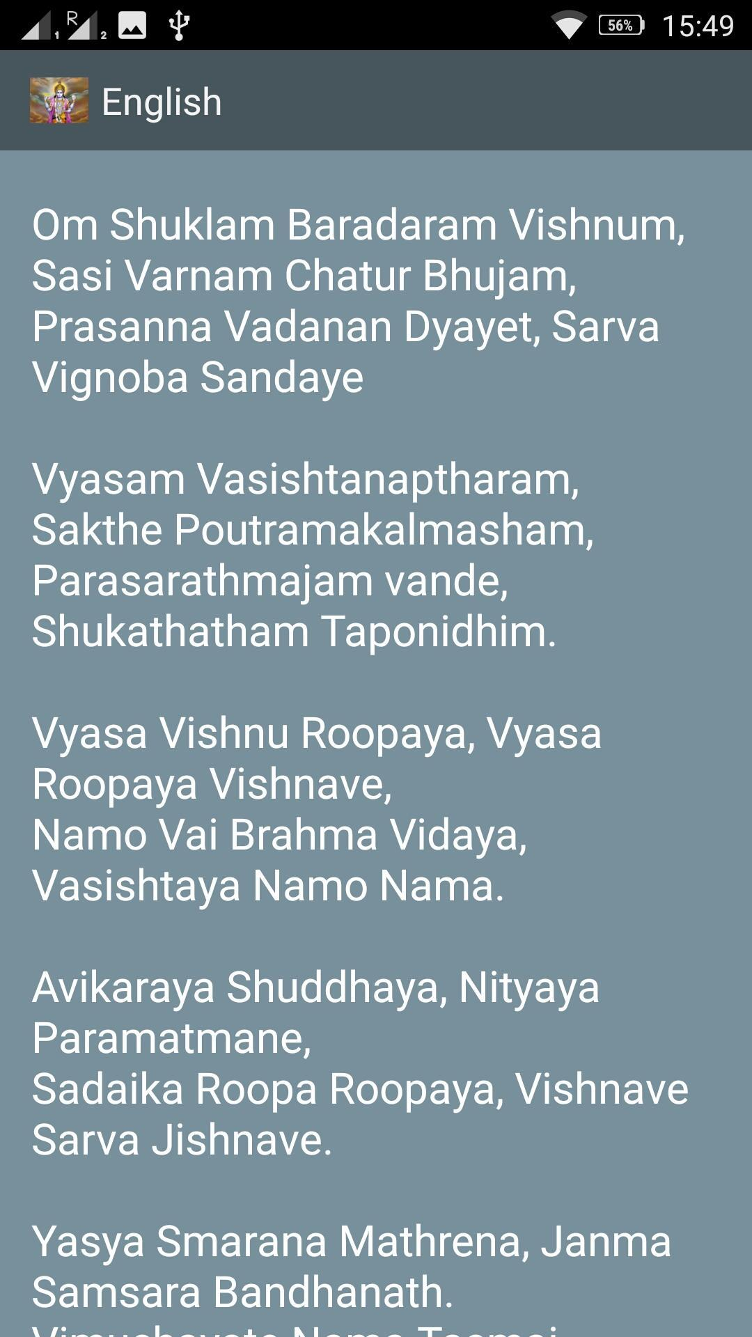 Vishnu Sahasranama Stotram(HD Audio) for Android - APK Download