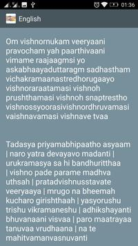 Vishunu Suktam screenshot 3