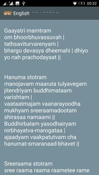 All God Mantras screenshot 1