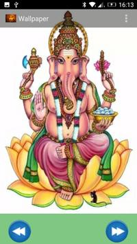 Ganesh Aarti(HD Audio) apk screenshot