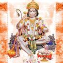 Lord Hanuman ji Bhakti Sangrah APK