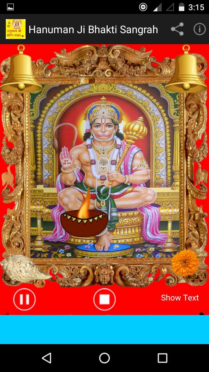Lord Hanuman ji Bhakti Sangrah for Android - APK Download